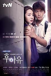 Hoo-ah-yu Poster - TV Show Forum, Cast, Reviews