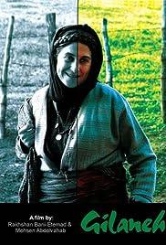 Gilane(2004) Poster - Movie Forum, Cast, Reviews