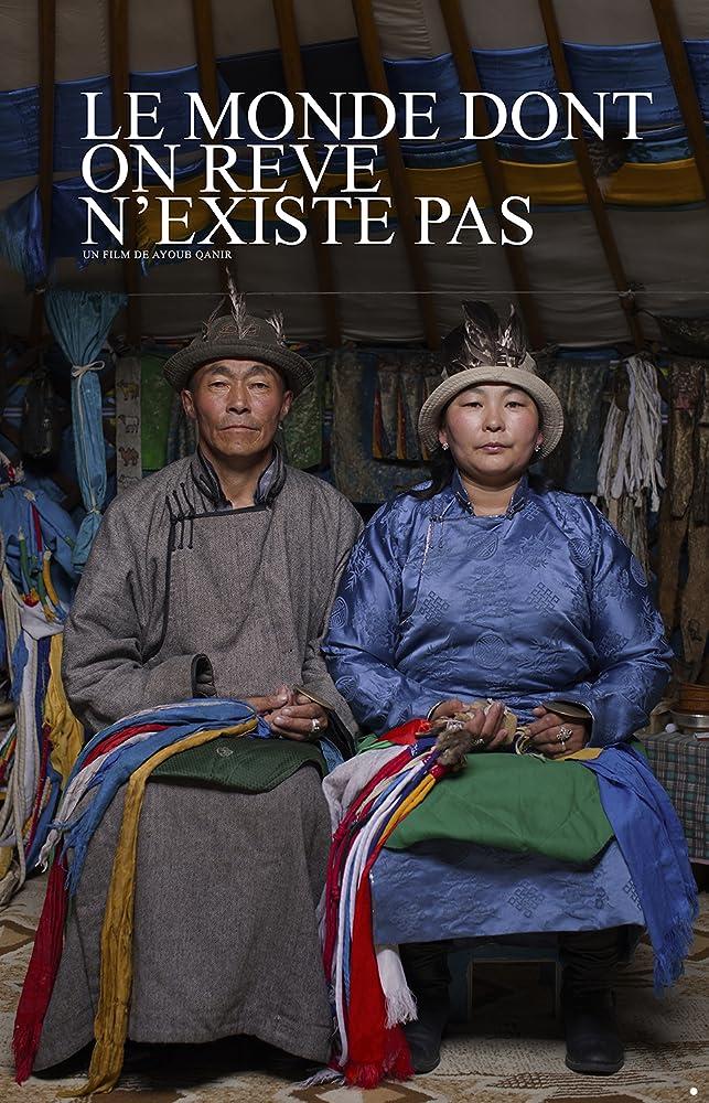 Le Monde Dont on Reve N'existe Pas film poster