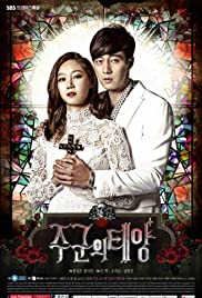 Master's Sun (2013) | END