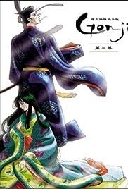 Genji monogatari sennenki: Genji Poster