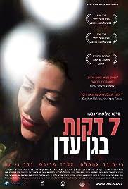 Sheva Dakot Be'gan Eden Poster