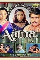 Image of Aaina