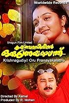 Image of Krishnagudiyil Oru Pranayakalathu