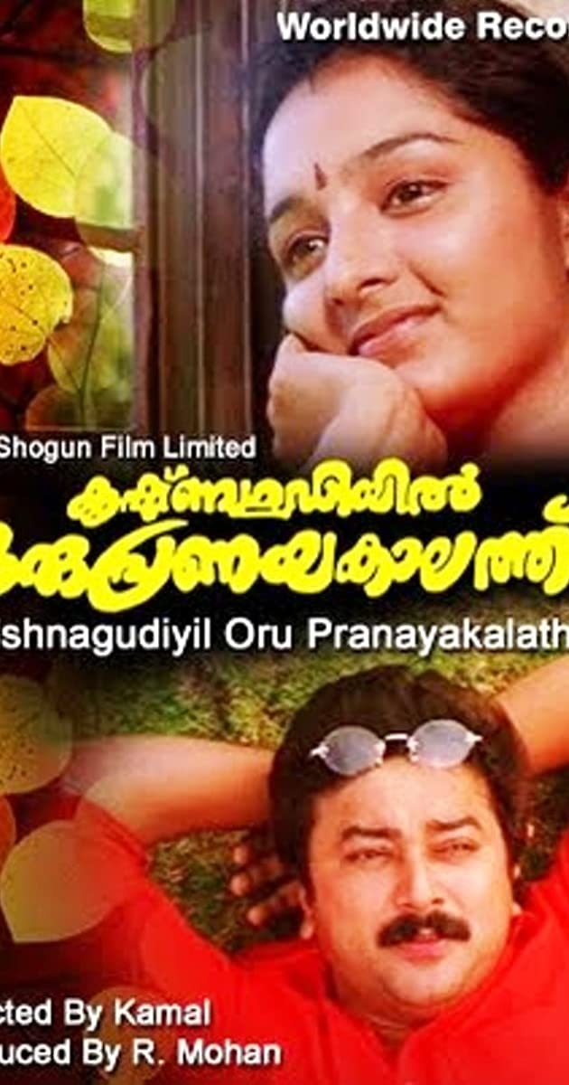 mp3 songs from the malayalam movie krishnagudiyil oru pranayakalathu for free