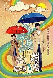 Nonton Film Min and Max (2016)