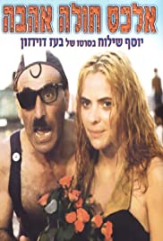Alex Holeh Ahavah (1986) Poster - Movie Forum, Cast, Reviews