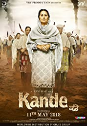 Kande (2018) poster
