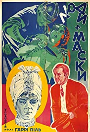 Menschen und Masken Poster