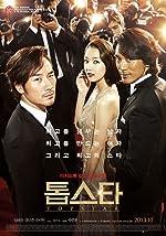 Top Star(2013)