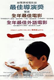 Yi Yi (2000) Poster - Movie Forum, Cast, Reviews