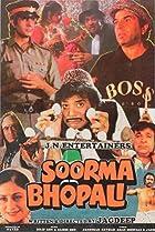 Image of Soorma Bhopali