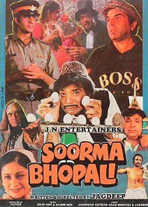 Soorma Bhopali watch online
