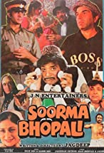 Primary image for Soorma Bhopali