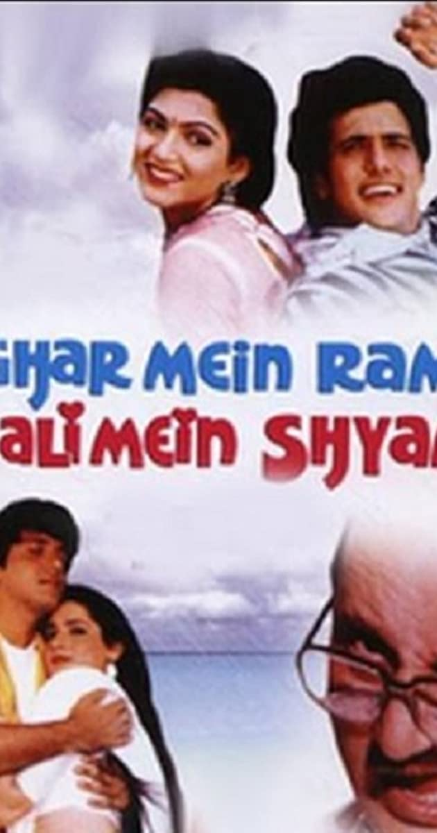 Neelam hindi movie songs