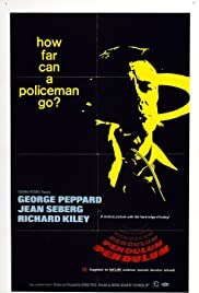 Pendulum (1969) Poster - Movie Forum, Cast, Reviews