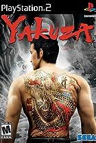 Image of Yakuza