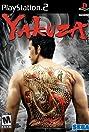 Yakuza (2005) Poster