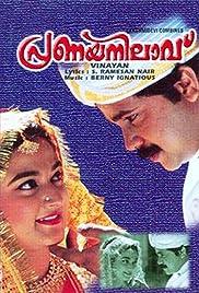 Pranaya Nilavu Poster