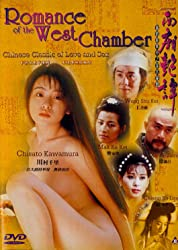 Romance of the West Chamber (1997) poster
