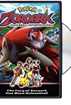 Primary image for Pokémon: Zoroark: Master of Illusions