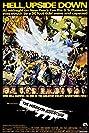 The Poseidon Adventure (1972) Poster