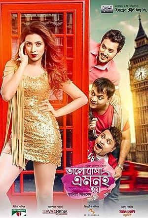 Valobasha Emoni Hoy Poster