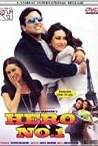Image of Hero No. 1