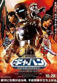 Uchû keiji Gyaban: The Movie Poster