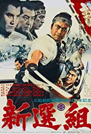 Shinsengumi: Assassins of Honor (1969) Poster - Movie Forum, Cast, Reviews