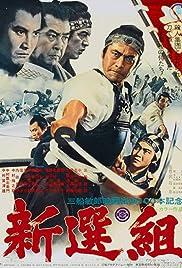 Shinsengumi: Assassins of Honor Poster