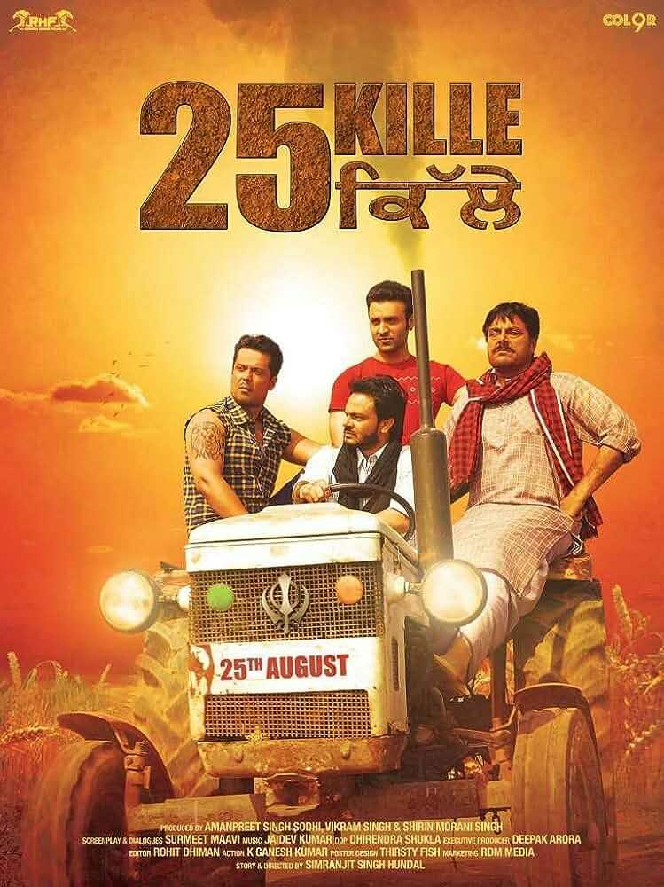 25 Kille (2016) 700MB DVDRip Punjabi Movie Free Download