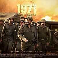 Teesri kasam hindi movie reviews / Humsafar episode 16 part