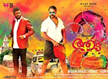 Aadu 2 Malayalam Movie 2017