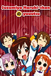 Suzumiya Haruhi chan no yûutsu Poster - TV Show Forum, Cast, Reviews