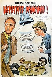 Beregite muzhchin! Poster