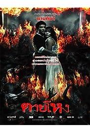 Nonton Film Still (2010)