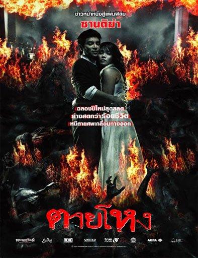 image Tai hong Watch Full Movie Free Online