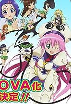 To Love-ru OVA: Minami no rizôto e yôkoso!