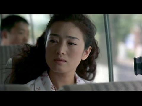 Zhou Yu De Huo Che Poster Trailer