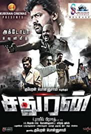 Sathuran (2015) x264 720p HDRiP {Dual Audio} [Hindi DD 2.0 + Tamil 2.0] Exclusive By DREDD 1.1GB