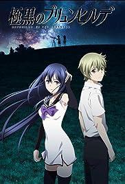 Gokukoku no Brynhildr Poster - TV Show Forum, Cast, Reviews
