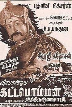 Veerapandiya Kattabomman (1959)