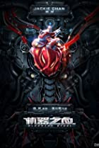 Image of Bleeding Steel