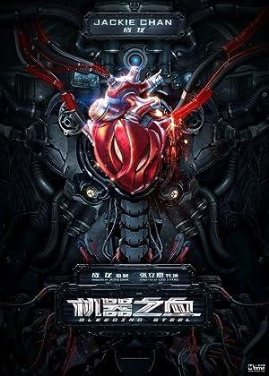 Bleeding Steel - 2017