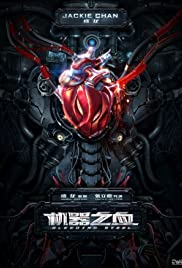 Bleeding Steel (Hindi)