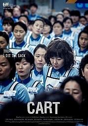 Cart poster