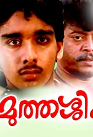 Oru Muthassi Katha Poster