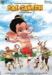 Bal Ganesh and the Pomozom Planet