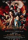 Petaling Street Warriors